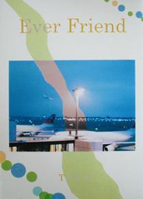 Ever Friend